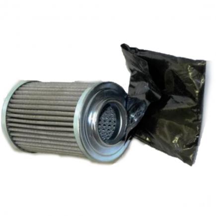 Фильтр АКПП ZF МАЗ-206, ЛИАЗ-52922  6HP504C/HF7999, 0501210798
