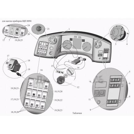Панель приборов МАЗ-206,203 203076-5326100