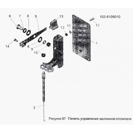 Панель управления заслонкой отопителя 103-8109010