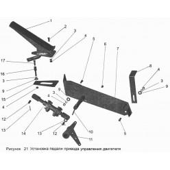 Педаль привода акселератора 104-1108009-31
