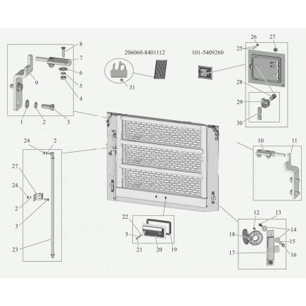 Облицовка 206060-8401100 (АМАЗ-206)